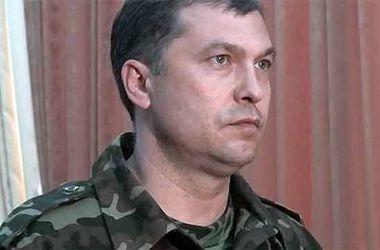 """Болотов заявил, что Ил-76 сбили террористы из """"ЛНР"""""""