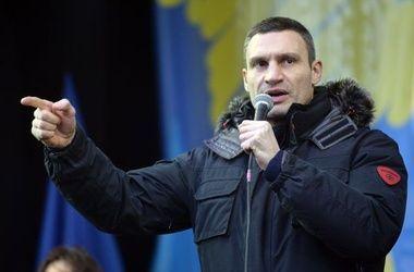 Кличко о будущем Майдана: Киев должен возрождаться  к новой жизни