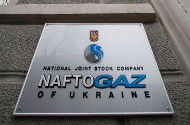 """""""Нафтогаз"""" подтвердил готовность судиться по цене на газ"""