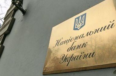 """Вооруженные боевики """"хозяйничают"""" в здании НБУ в Донецке"""