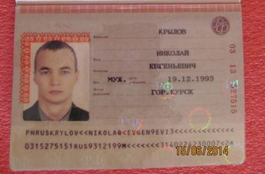 """Наемников в """"ДНР"""" вербуют через интернет, обещая """"зарплату"""" в 1000 долларов в день – СБУ"""