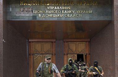 """Боевики """"ДНР"""" по-прежнему находятся в здании Казначейства в Донецке"""