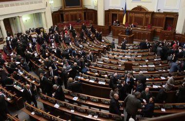 Рада провалила проект обращения к президенту о введении военного положения в Донбассе