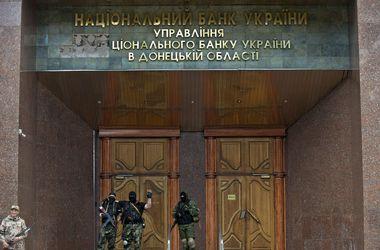 НБУ отказался включить систему расчетов в Донецкой области