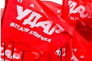 Фракцию УДАР официально возглавил Ковальчук