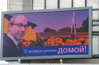 В аэропорту Харькова тысячи людей встречают Кернеса