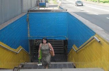 В Киеве подземный переход раскрасили в цвета флага