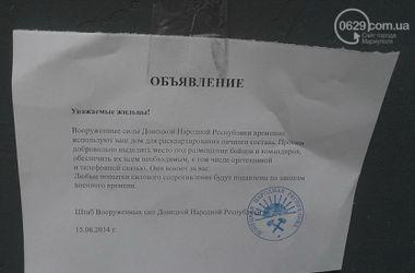 """""""ДНР""""  подселяет своих бойцов к мирным жителям"""