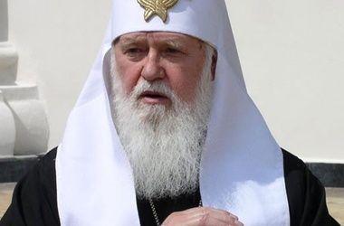 Патриарх Филарет призвал закрыть границу с РФ и ликвидировать террористов