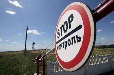 Рада приняла постановление о перекрытии границы с Россией