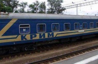 Количество приезжающих поездами в Крым туристов уменьшилось втрое