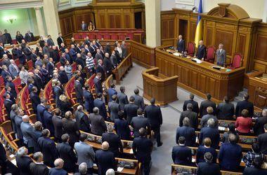 Турчинов открыл заседание, в планах – заслушать отчет главы Нацбанка