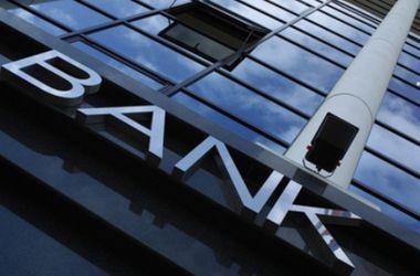 Тысячи отделений банков перенесены в Киев из зоны АТО