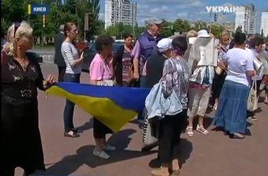 """Акция у телеканала """"Украина"""": публикации о пикете появились еще до его начала"""
