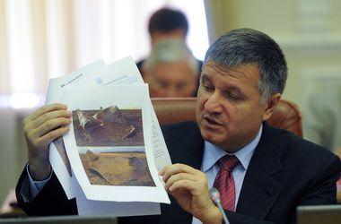На месте взрыва газопровода в Полтавской области обнаружены следы взрывчатки