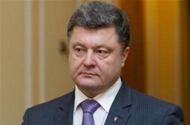 Порошенко назвал главный приоритет новой власти