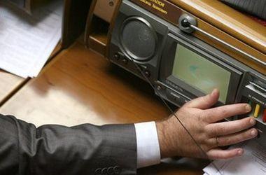 Сегодня Рада будет голосовать за введение военного положения в Донбассе