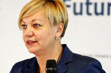 Украина получила нового главу НБУ