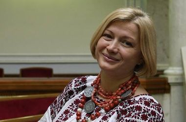Геращенко рассказала о мирном плане для Донбасса Петра Порошенко