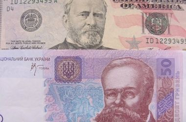Рада провалила законы о преводе долларовых кредитов в гривню