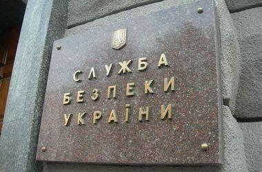 СБУ обвинила восьмерых украинцев, россиянина и немца в шпионаже в пользу другой страны