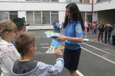 Как маленьких киевлян учат дорожной грамоте
