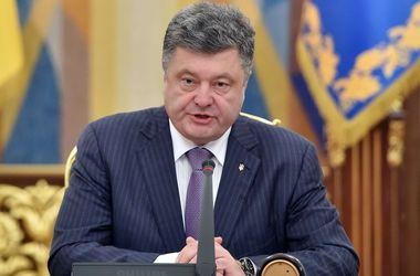 Порошенко собирается ехать на Донбасс