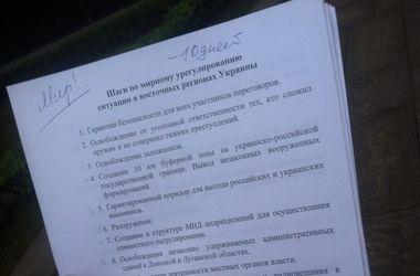 Мир за 10 дней: В Сети распространяют план Порошенко