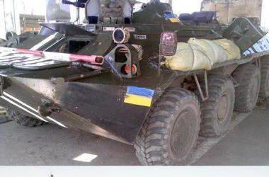 Пограничники используют захваченную у террористов технику - Госпогранслужба