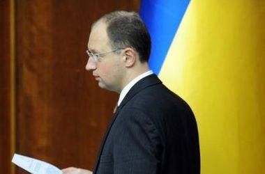 Те, кто сегодня разжигает войну против  украинцев, предали павших в боях против фашизма – Яценюк