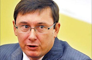 """Юрий Луценко  рассказал, что такое план """"Б""""  Порошенко"""