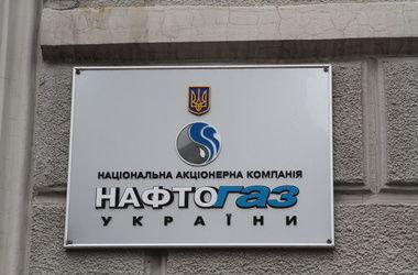 """""""Нафтогаз"""" надеется решить """"газовый спор"""" с РФ без Стокгольмского арбитража"""