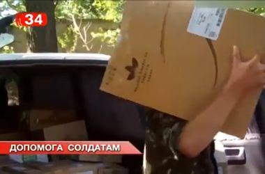 Как активисты Днепропетровска помогают украинским военным