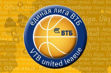 Украинские клубы не сыграют в Лиге ВТБ