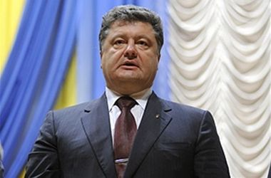 Порошенко поздравил Ягланда с переизбранием и рассказал о нарушении боевиками перемирия