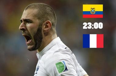 Онлайн матча Эквадор - Франция