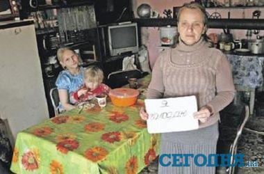"""Мать-героиня из Славянска: """"Мне нечем кормить детей – у нас начинается голод"""""""