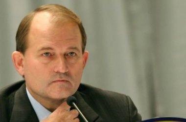Медведчук: В Донбассе есть силы, которые хотят разжечь настоящую войну в регионе