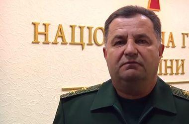 Полторак приказал дать достойный ответ преступникам  в Донецке