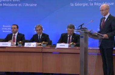 В ЕС началась церемония подписания соглашения об ассоциации