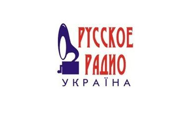 Русское радио украина pr 27 июня 12 33