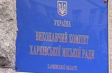 В Харькове протестовали против сепаратизма