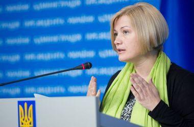 Геращенко: Точное количество людей, покинувших восточные регионы страны неизвестно