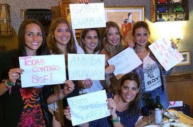Жены игроков сборной Уругвая поддержали Суареса