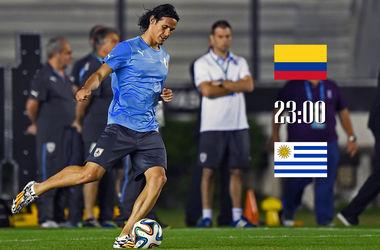 Онлайн матча Колумбия - Уругвай