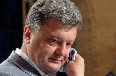 Украина  отпраздновала 18-й День Конституции