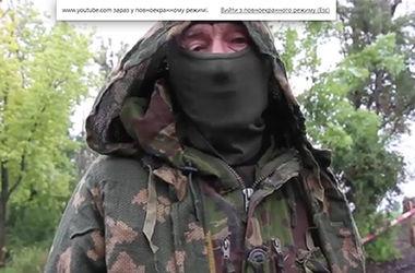 Террорист, перешедший на сторону украинской армии обратился к боевикам