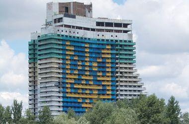 В Днепропетровске подсветили огромный герб Украины