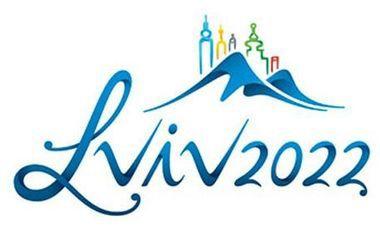 Львов переносит Олимпийскую заявку на 2026 год
