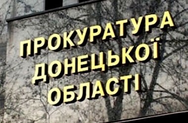 Донецкая прокуратура начала расследование гибели российского телеоператора